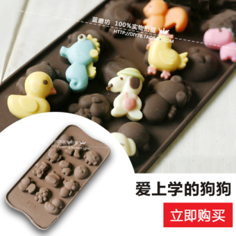 Fall in love with dog treasure DIY chocolate silicone Mold