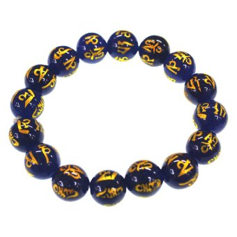 Feng Shui Charms Monta Beads Bracelet Small (Dark Blue) Price Philippines