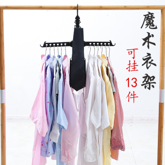 Flexible space rack home magic hanger versatile wardrobe