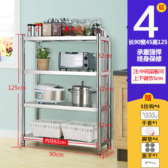 Floor four layer stainless steel storage rack kitchen shelf