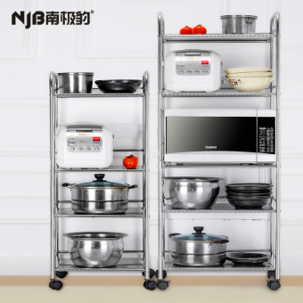 Floor stainless steel Oven Storage rack kitchen shelf