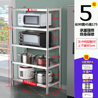 Floor thick stainless steel storage rack shelf