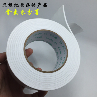 Foam high sticky thick double-sided adhesive double-sided tape