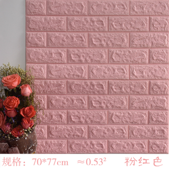 Foam soft bag tile adhesive paper painting wall stickers