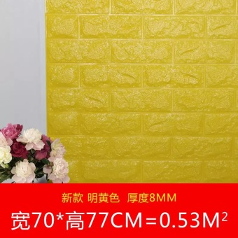 Foam wall renovation self-adhesive Bizhi wall stickers
