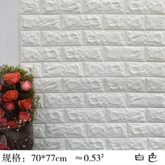 Foam waterproof self-adhesive wallpaper wall stickers