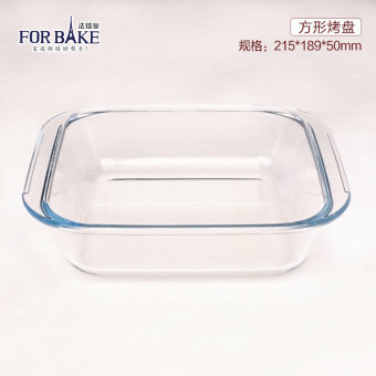 For bake Square Plate dish pizza glass oven dish
