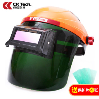 Fully automatic change light headset-glasses Welding Mask