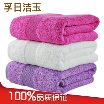 Furijieyu cotton extra-large thick Egyptian cotton Bath towel