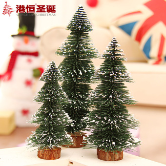 GANGHENG 15cm20cm25cm 25cm pagoda-shaped adhesive snow Christmas tree pine needle Christmas tree