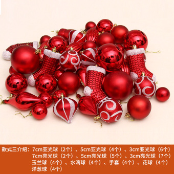 GANGHENG Christmas tree package ball Christmas Ball