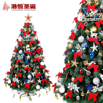 GANGHENG encryption Christmas gift Christmas tree decoration Christmas tree