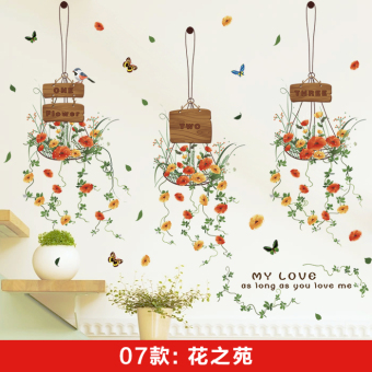 Garden plant flowers self-adhesive wallpaper wall stickers