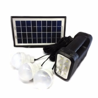 GDlite GD8017A Solar Lighting System Price Philippines