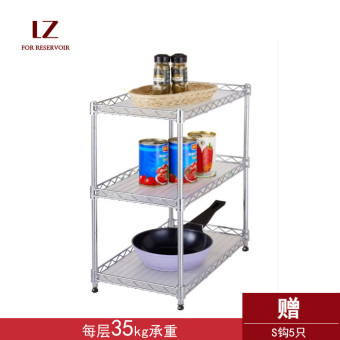 GFSDIY 40 cm x 30 cm Double-deck Stainless steel Kitchen Rack