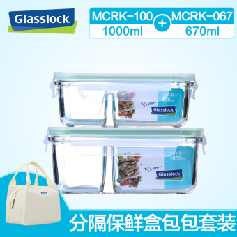 Glass lock can be microwave heating with lid lunch box glass food container