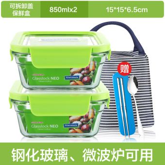 Glass lock New style oven lunch box container