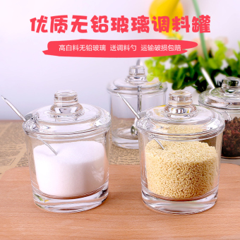 Glass spice jar seasoning box seasoning material bottle salt Tank