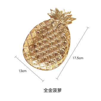 Gold electroplated pineapple fruit bowl ceramic dish