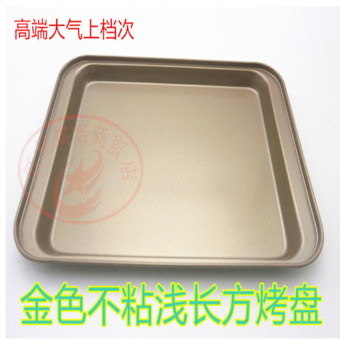 Gold rectangular oven Pan non-stick oven dish