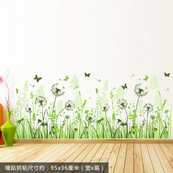 Green Vegetation adhesive paper wall stickers