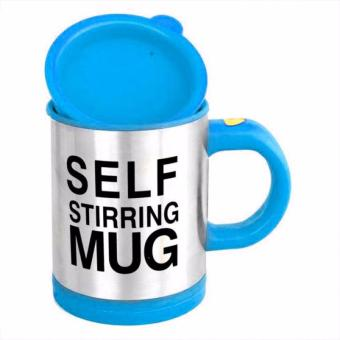 GS Self Stirring Mug