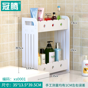 Guanteng Bathroom Three Tier Rack with No Hole Drilling Required