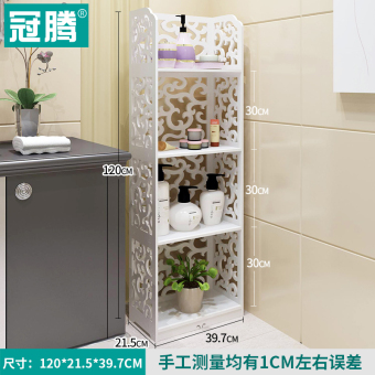 Guanteng toilet home bathroom combination storage cabinet side cabinet