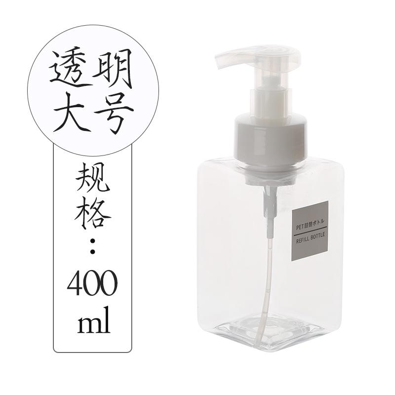 Hair bubble shower gel wash milk foam is storage bottle