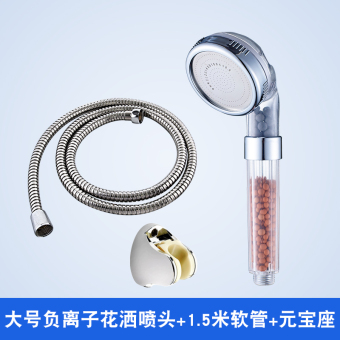 Handheld pressurized shower nozzle shower