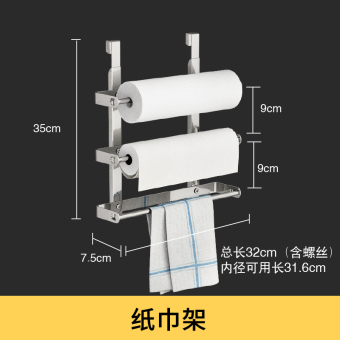 Haofangbian304 stainless steel wall hangers kitchen shelf