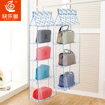 Happy Fish large multi-hanging-storage hanging bag