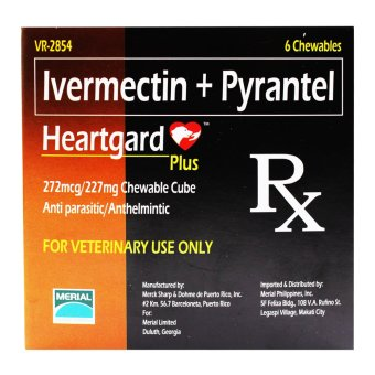 Heartgard Plus Ivermectin and Pyrantel Chewable Cubes for Dogs 51to 100 lbs