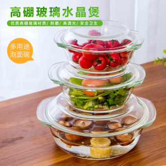 Heat-resistant glass bowl with lid oven microwave soup bowl