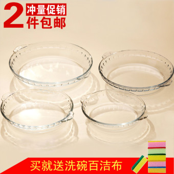 Heat-resistant tempered glass abalone dish plate oven dish