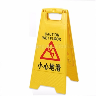 Heavy Duty Plastic Caution Wet Floor Stand Warning Board Sign (Yellow)