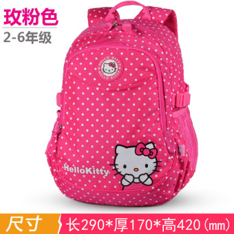 Hello Kitty girls lightweight burden relieving children's backpack young student's school bag