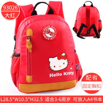 Hello Kitty kindergarten girl's Baobao shoulder bag school bag