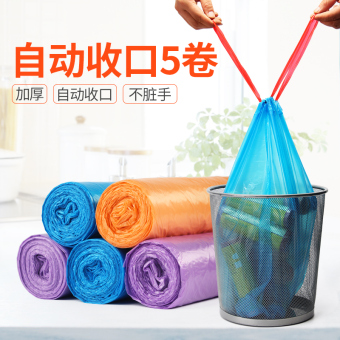 Heng Shu thick large portable vest style garbage bag plastic bag