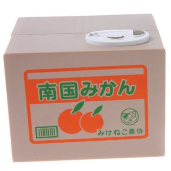 Hengsong Savings Box Fortune Cat (Yellow)