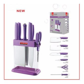 High grade stainless steel home kitchen knife kitchen gifts tool7in1 PSF-A206 for Kitchen (Purple) Price Philippines