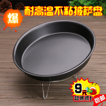 Home Baking Oven stainless steel non-stick oven dish pizza Plate