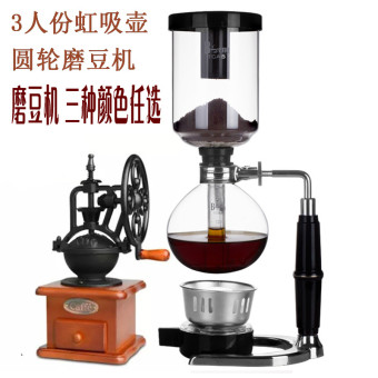 Home vacuum coffee maker siphon pot