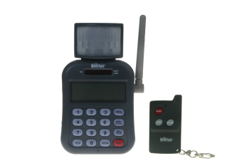 HomeSafe Auto Dialer Security Alarm System with Motion Detector + Remote Control HT-056SR