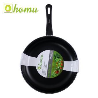 Homu Premium Non Stick Frying Pan 25 cm - 2