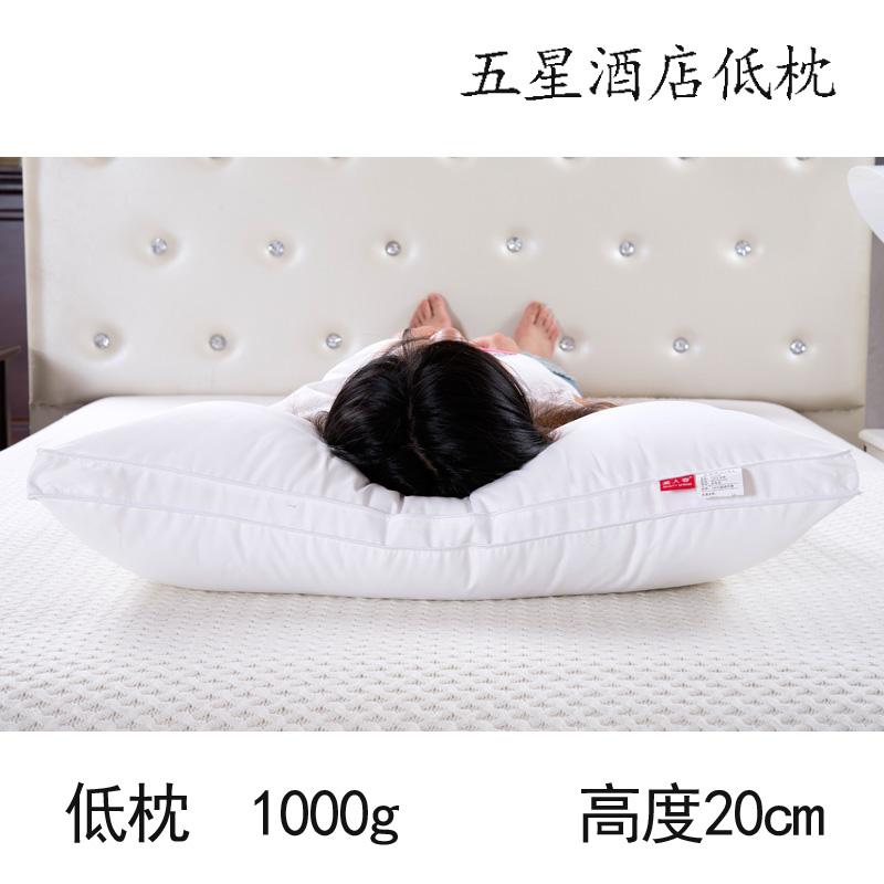 Hotel neck pillow summer pillow