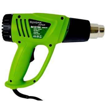 Hoyoma Japan Heat Gun Hot Air Gun (Green)