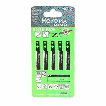 Hoyoma Japan Jig Saw Blade Basic for Metal (Silver) Price Philippines