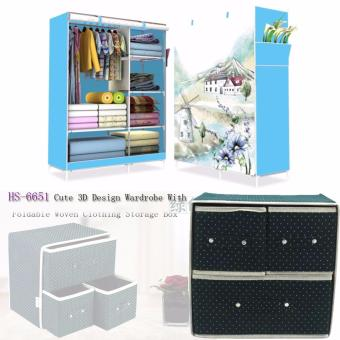 HS-6651 High Quality Cute 3D Design Wardrobe(WIND MILL Blue) WithFree Foldable Woven Clothing Storage Box (Dotted Green)