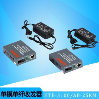 Htb-3100ab Optical Fiber Media Converter Fiber Transceiver Single Fiber Converter 25km SC 10/